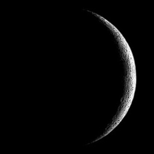 Farah: waxing moon